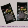 Black Sesame Paste Packaging Bag