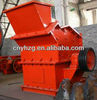 High efficiency impact sand maker, sand making machine