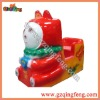 Coin operated kiddy ride machine-Fuwa with crystal kinescope-YA-QF012