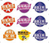 Fancy stickers wholesale sticker paper
