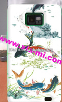 Complicated Printed Rubber Silicone cases holders covers for mobile cell phone fish