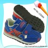 new style kids casual shoes