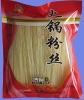 Hot Pot Vermicelli / Noodle