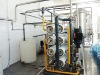 Sell Water Treatment Engineering
