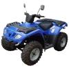 300CC Shaft Drive ATV EEC