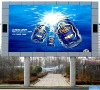 PH12 outdoor led display led full-color screen