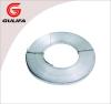 aluminium armor tape