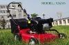 XSZ46 Lawn Mower