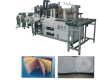 HC-400 PLC Ultrasonic CD  sleeve making machine