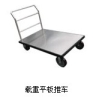 Plate cart,Stainless Steel Medical Cart 001,Meat vehicle,Stainless Steel Cart