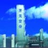 KDONAr-30000/30000/900 air separation plant