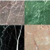 Marble for wall and floor