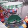 Electric Bumper Boat