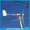 5000w wind generator with CE certificate