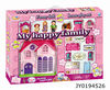 B/O plastic villa toys with music&light/villa toys for kids
