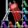 LD8008-A17 Wonderful Design And Color Automatic Changed Hydro-Powered High Pressure Shower Head