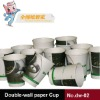 double wall coffee paper cup