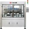 Automatic Glass Bottle Rinsing Machine