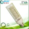 3 Years warranty 6w horizontal light led smd 3528