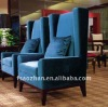 modern and beautiful wing back AZ-S-301 pictures wood sofa furniture
