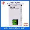 cellular phone batteries