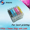 High quality bulk ink cartridges for Epson Artisan 50/R260/R280/R380/RX580/RX595/RX680(T0771 -T0776)