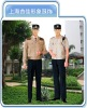 security service uniform 2012-0003