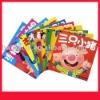 Colorful Children's Books Printing