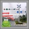 solar road signs