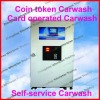 Carwash 022 Self-service carwash with Coin and card