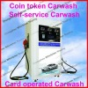 Carwash 019 Self-service carwash with Coin and card