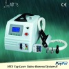 Q switch nd yag laser tattoo removal system,birthmark&age pigment&freckle&tattoo removal,skin rejuvenation,skin whitening
