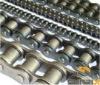 B series roller chain