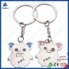 Likely pig couple key rings for valentine's gift