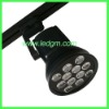 12W High Power Led Track Lamp