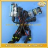2012 Wholesale HID Xenon Lamp 9005 best quality