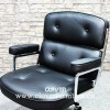eames chair ES104