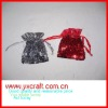 small drawstring pouches