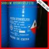 Textile Industry 88% Sodium Dithionite