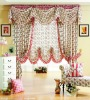curtain fabric in china manufacturer and wholesale