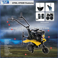 ST-60 Cultivator Gasoline tiller Farm Machinery