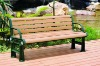 huiyun outdoor wpc bench with high quality