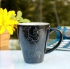 Stoneware black mug