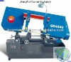 Horizontal Double Column Band Sawing Machine