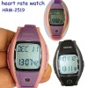 wrist watch with heart rate monitor