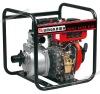 Low Price~horizontal split case centrifugal diesel water pump
