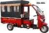 Diesel Rickshaw