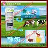 2012 hot sale commercial frozen yogurt maker/86-15037136031