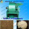 China top quality biomass grinder machine price with CE