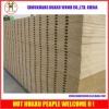 T&G wall mdf board /grooved mdf board